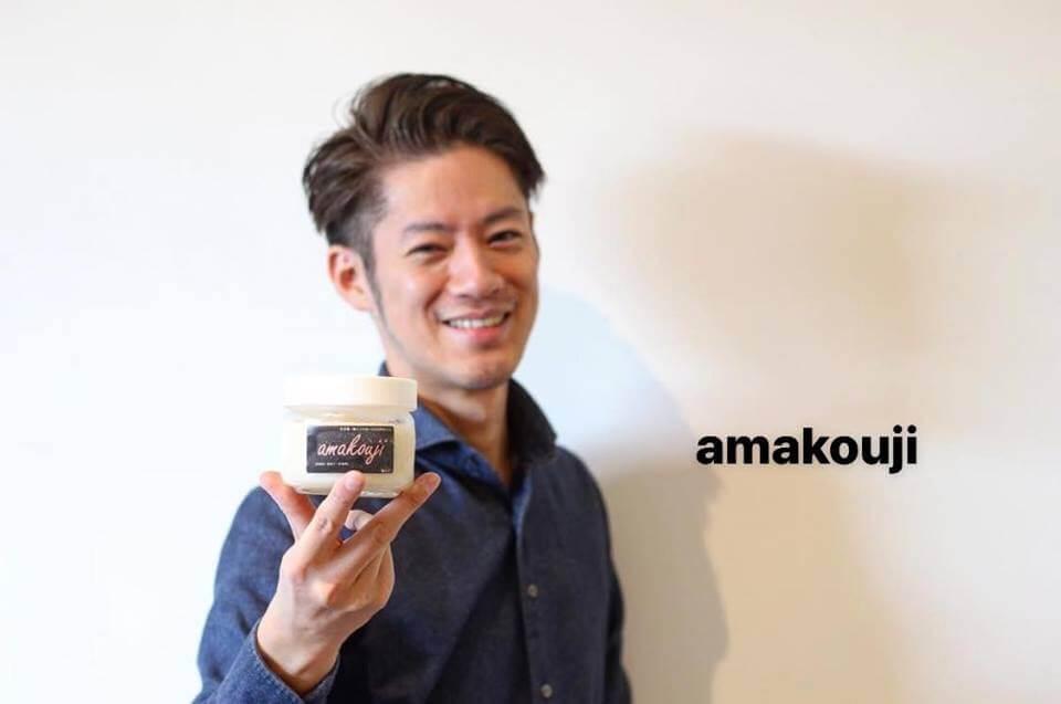 麺王子坂田真臣
