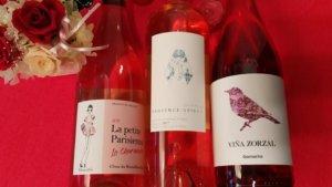 ジャケ買いワイン専門家岩本すずかが推奨するワインの画像