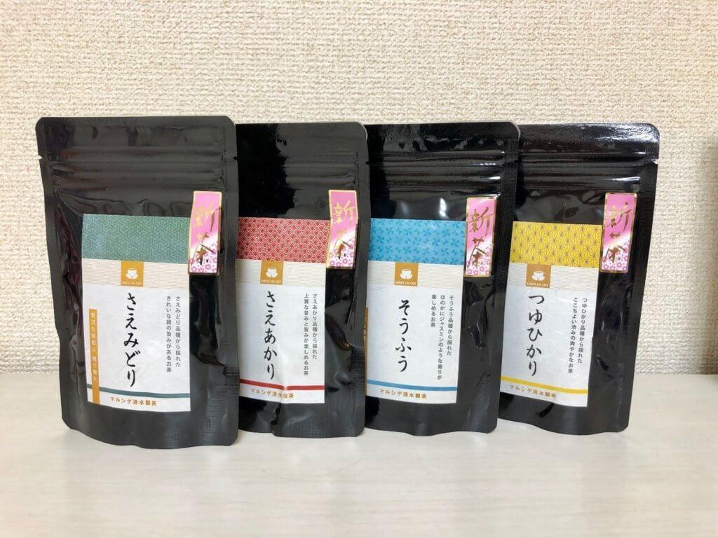 品種別かぶせ茶