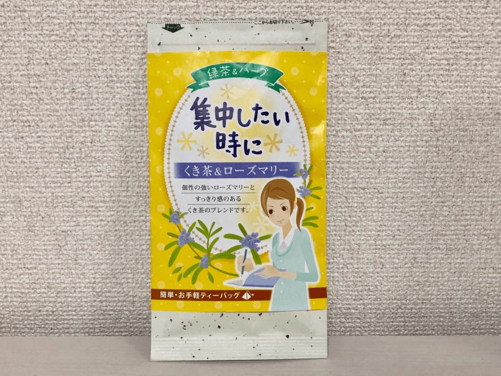 おづつみ園さんの「緑茶&ハーブ」
