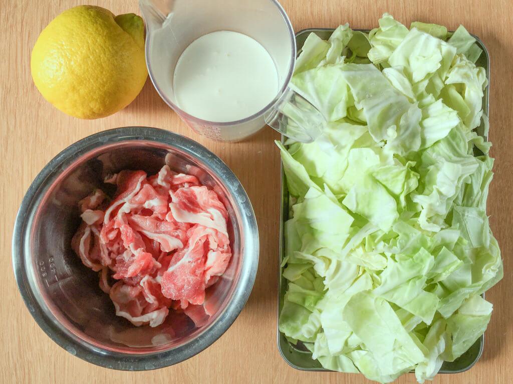 豚こまとキャベツのレモンクリーム煮の材料(2人分)