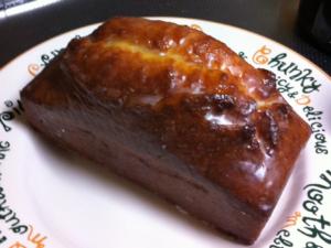 ウィークエンド(レモン風味)