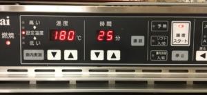 180度のオーブンで約25分焼きます。