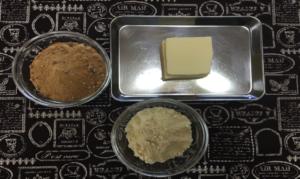 『アップル・カレンズケーキ』の材料