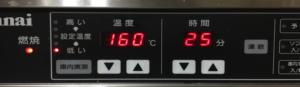 160度25分
