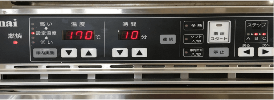 オーブン170度10分