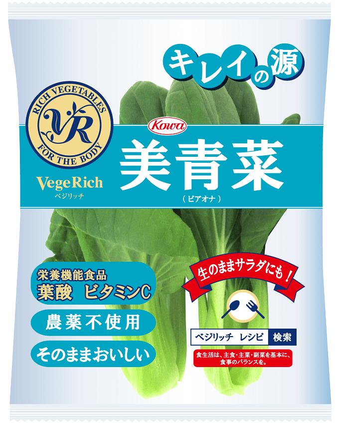 美青菜・チンゲンサイ