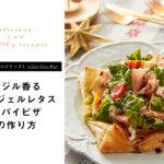 【Vege Rich(ベジリッチ)×Goo Goo Foo】バジル香るエンジェルレタスのパイピザ