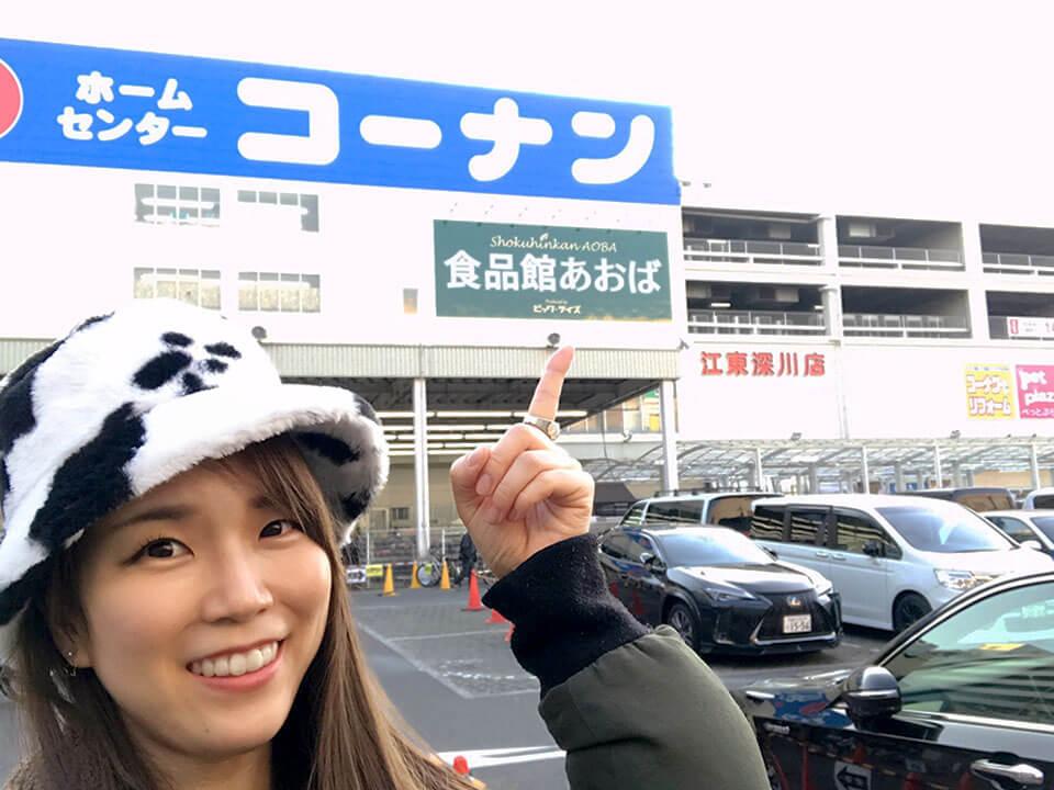 食品館あおば 深川店 / ヨーグルトマニア 向井智香
