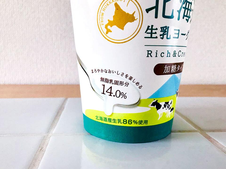 無脂乳固形分 14.0%