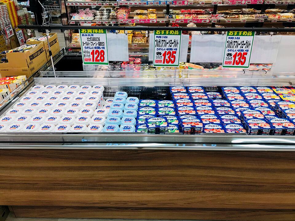 食品館あおば 田無店 ヨーグルト売り場