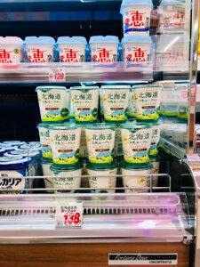 北海道 生乳ヨーグルト