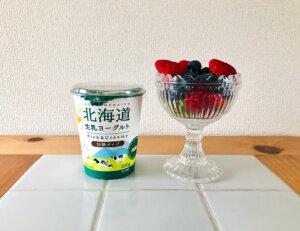 北海道 生乳ヨーグルト いちご ブルーベリー